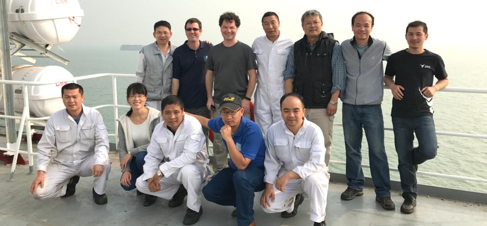 Xiamen University and Glosten team